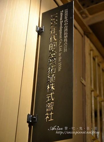 01_土銀博物館015.jpg