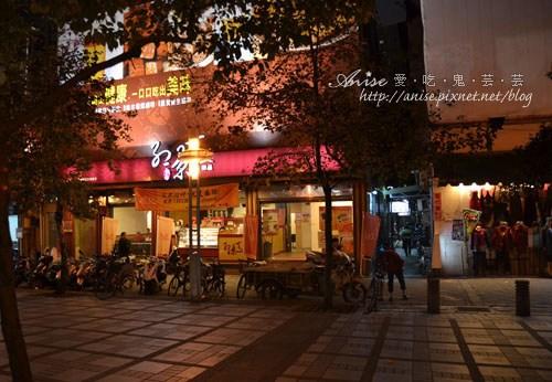 02福州元祖胡椒餅001拷貝.jpg