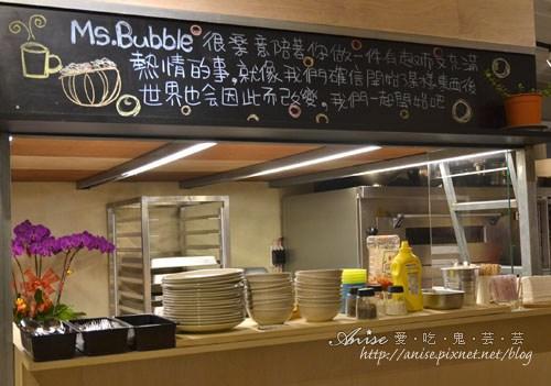 Ms Bubble 010.jpg