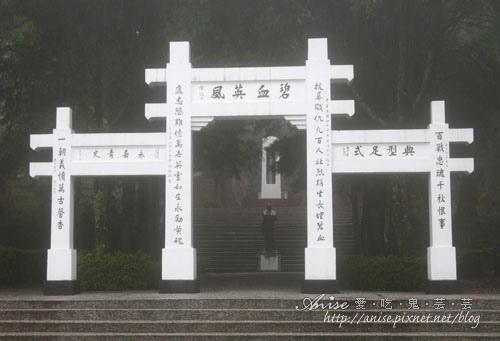 駿亦景觀民宿040.jpg