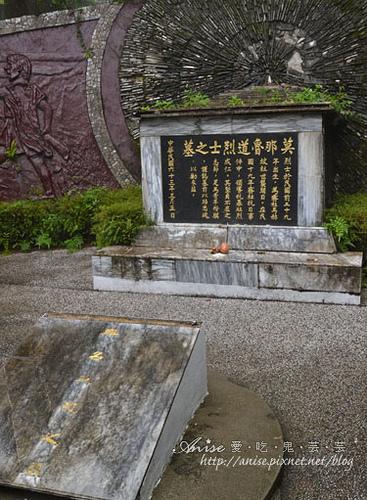 駿亦景觀民宿043.jpg