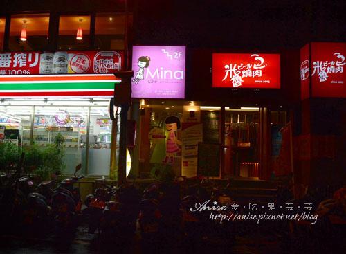 Mina Cafe001.jpg