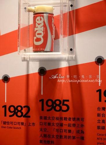 可口可樂工廠020.jpg