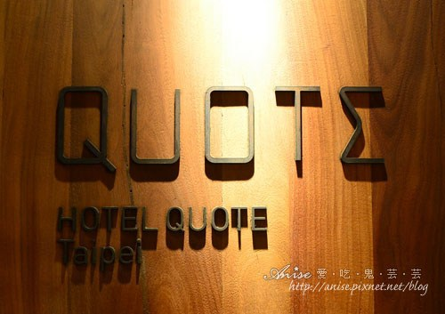 Quote_002.jpg