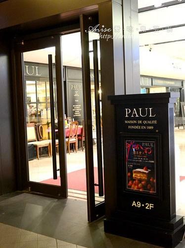 PAUL002.jpg