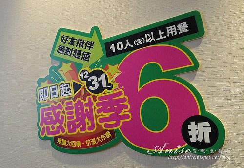 精彩火鍋002.jpg