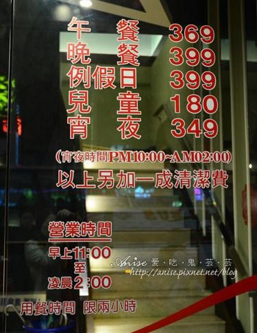 鍋爸_002.jpg