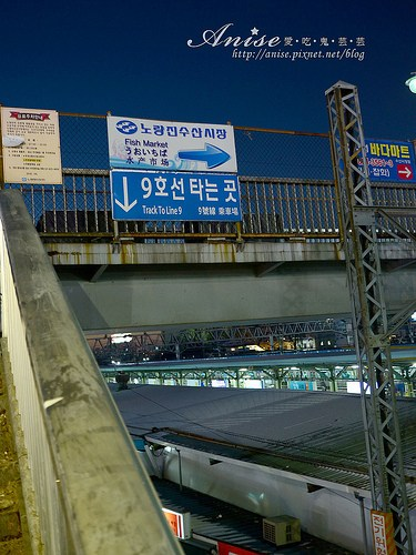 鷺梁津海-市場001.jpg