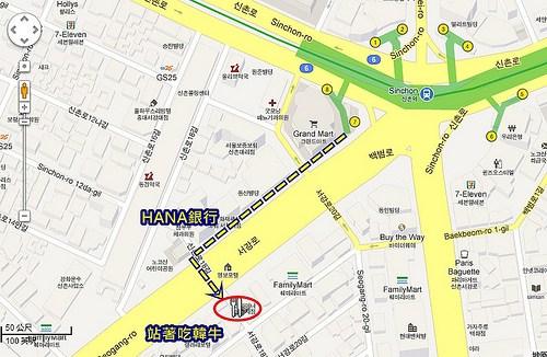 首爾美食~新村延南站著吃烤韓牛
