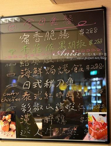 有幸福Cafe_015.jpg