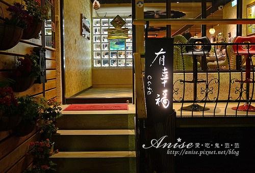 有幸福Cafe_053.jpg