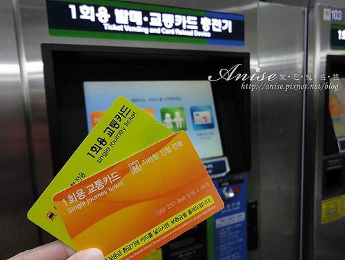 首爾 western co-op_014.jpg