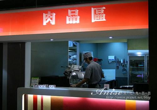鍋爸西門店_013.jpg