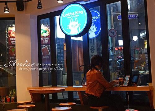 Latte King_016.jpg