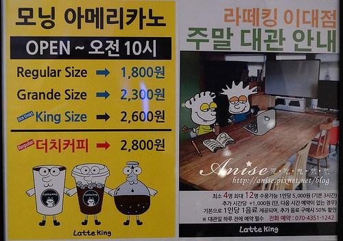 Latte King_018.jpg