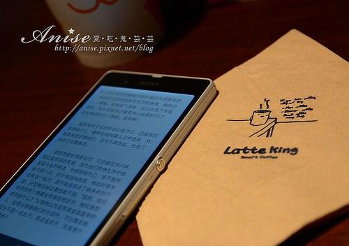 Latte King_031.jpg