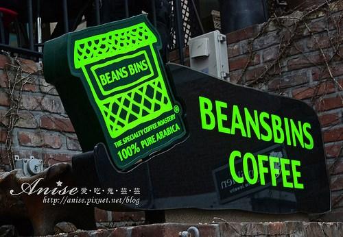 BEANSBINS_002.jpg