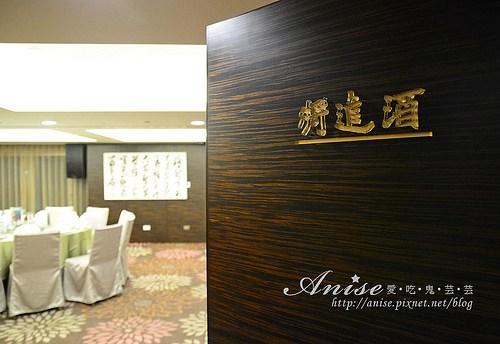 華國帝國會館_001.jpg