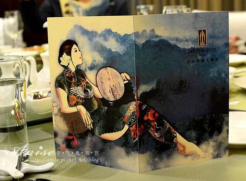 華國帝國會館_005.jpg