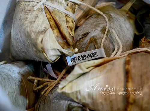 華國帝國會館_042.jpg