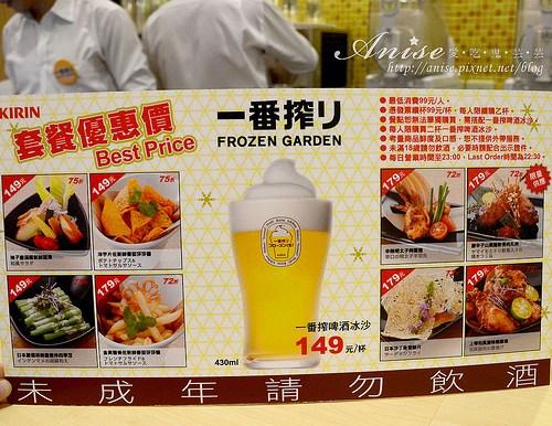 KIRIN一番搾啤酒冰沙_007.jpg
