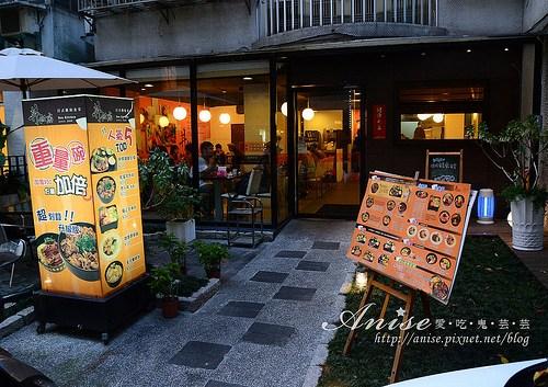 井飯店_002.jpg