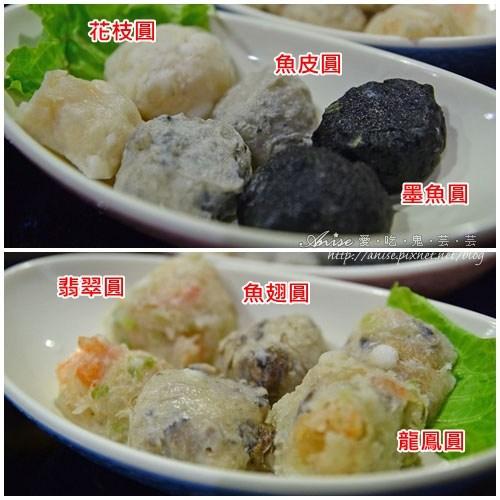 嚴選鍋品_021.jpg