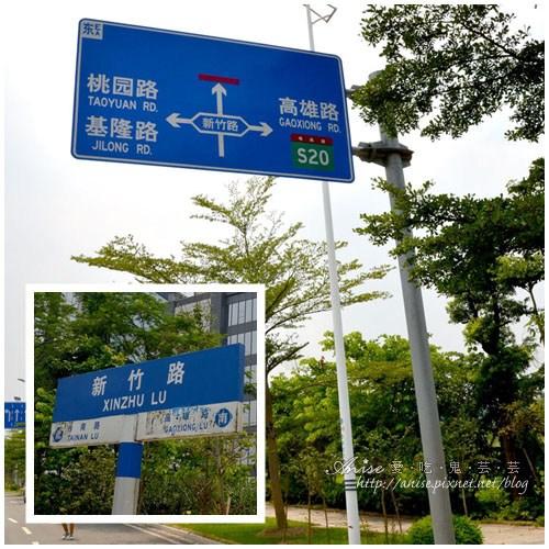 1松山湖_021.jpg