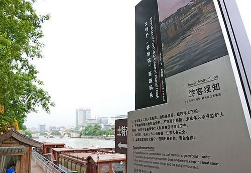 京杭大運河_002.jpg