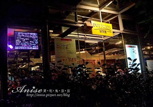 杭州夜生活_028.jpg