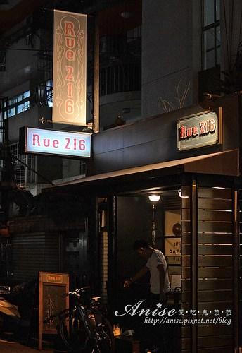 Rue 216_001.jpg