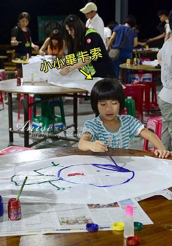 頭城農場_086.jpg