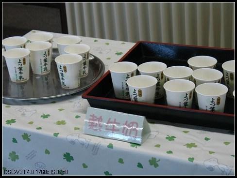 7-11北海道十勝牛乳霜淇淋開賣!門市一覽表