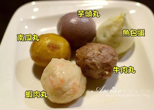 中壢好吃麻辣鍋.稻葉山城