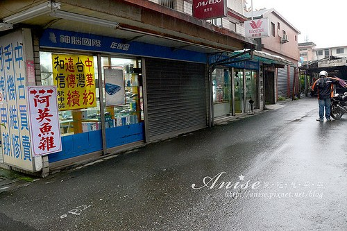 國光1879_002.jpg