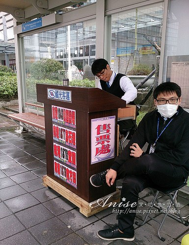 國光1877_002.jpg
