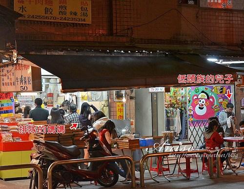 基隆美食.遠東蚵仔煎、阿本燒賣、曾記鍋貼、鐵道旁胡椒餅