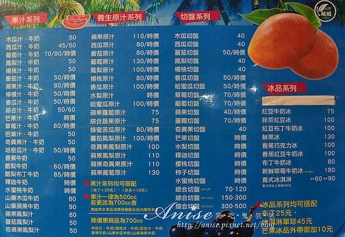 3裕成水果店003.jpg
