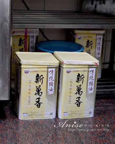 1鹽埕大摳胖碳烤三明治012.jpg