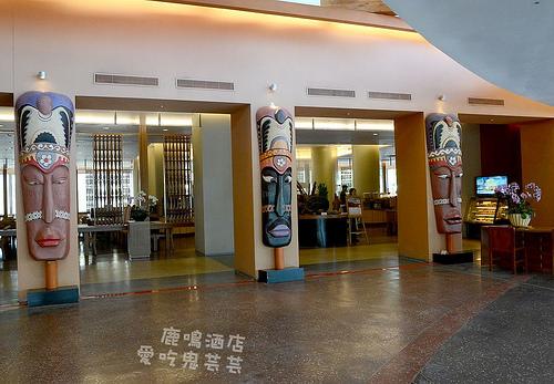 鹿鳴酒店046.jpg