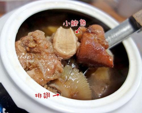 蘭城晶英年菜_023.jpg