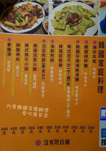 九尾豆腐煲_006.jpg