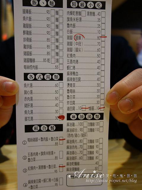 松江南京站美食.台灣小小吃