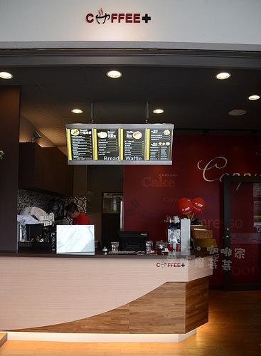 coffee+咖啡家,咖啡、輕食、甜點