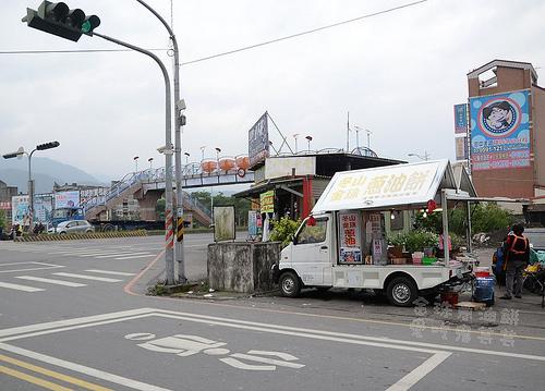 金珠蔥油餅_001.jpg