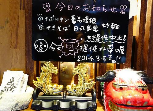 名古屋台所007.jpg