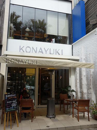 KONAYUKI 粉雪北海道001.jpg