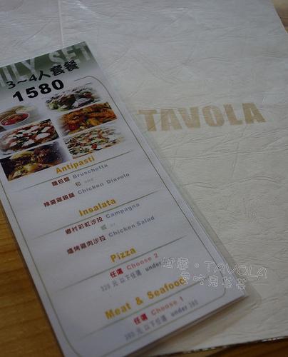 宜蘭美食.TAVOLA pizzeria (宜蘭店)