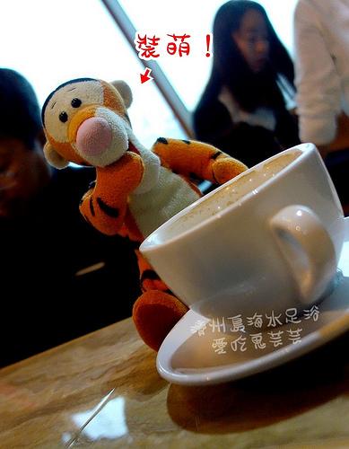 濟州島海水足浴_020.jpg