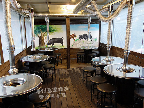 濟州島黑豬肉_004.jpg